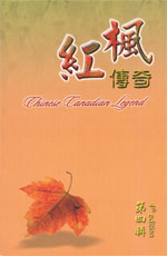 2003 CCL Cover