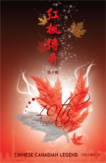 2009 CCL Cover